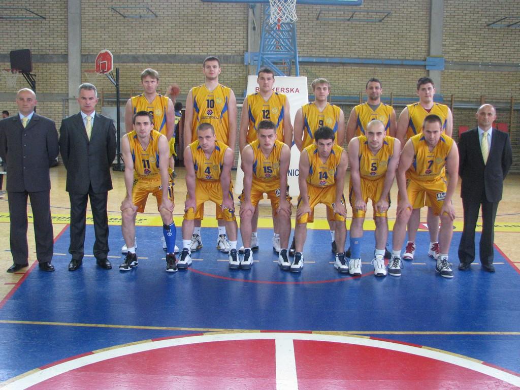 2009 KK VROS Darda I kvalifikacije